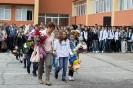 Откриване на учебната 2012/2013г.