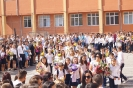 Откриване на учебната 2016/2017 година